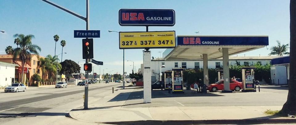 Цена бензина в сша 18
